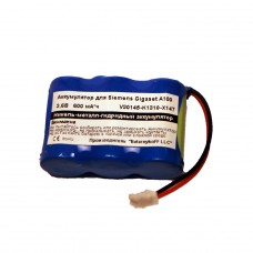 Аккумулятор для V TECH VT9109