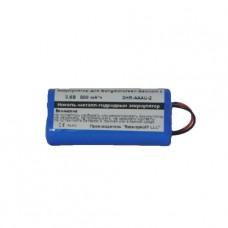 Аккумулятор для BANG & OLUFSEN Beocom 2