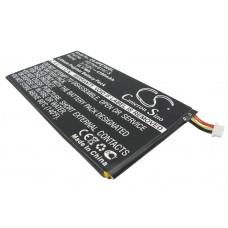 Аккумулятор для HP Slate 7 3G
