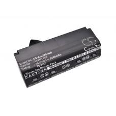 Аккумулятор для ASUS G751J