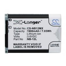 Аккумулятор для CANON LEGRIA Mini X