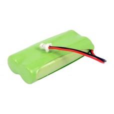 Аккумулятор для BANG & OLUFSEN Beocom 4