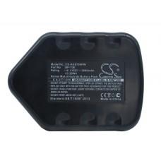 Аккумулятор для HUSKIE REC-S3550