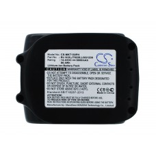 Аккумулятор для MAKITA BMR100