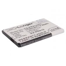 Аккумулятор для PANASONIC KX-PRX110