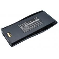 Аккумулятор для CISCO 7920