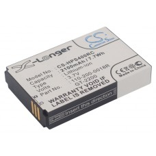 CS-HPS400RC