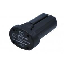 Аккумулятор для HITACHI WH7DL