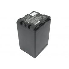 Аккумулятор для PANASONIC HC-X920