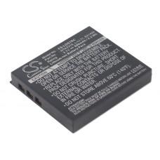 Аккумулятор для LOGITECH G7 Laser Cordless Mouse