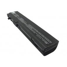 Аккумулятор для HP Mini 5101