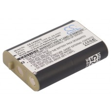 Аккумулятор для PANASONIC KX-GA271W