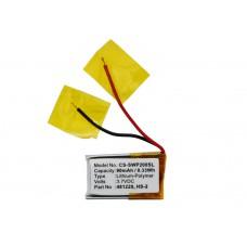 Аккумулятор для SAMSUNG WEP-200