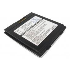 Аккумулятор для HP iPAQ 5100