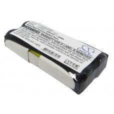 Аккумулятор для AUDIOLINE DECT 5100