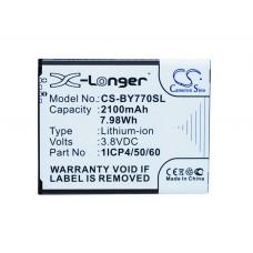 Аккумулятор для BEURER 952.62