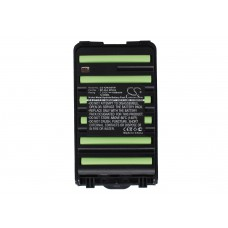 Аккумулятор для ICOM IC-F4210D