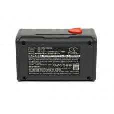 Аккумулятор для GARDENA 648844