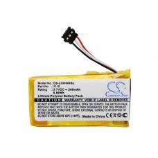 Аккумулятор для LOGITECH H600