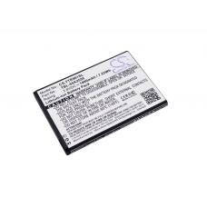 Аккумулятор для TP-LINK TL-TR961