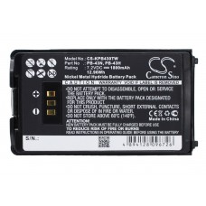 Аккумулятор для KENWOOD TH-K2AT