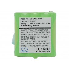Аккумулятор для MIDLAND GXT635