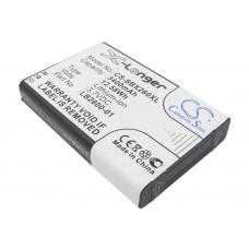 Аккумулятор для 4G SYSTEMS XSBox GO+