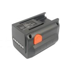 Аккумулятор для GARDENA 48-Li