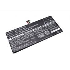 Аккумулятор для ASUS VivoTab TF810CD