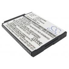 Аккумулятор для SUMMER Baby Touch 02000