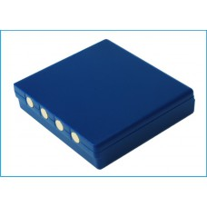 Аккумулятор для пульта HBC FUA71