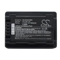 Аккумулятор для PANASONIC HC-V110