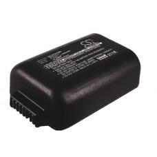 Аккумулятор для HONEYWELL 9700