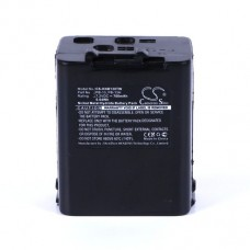 Аккумулятор для KENWOOD TH-26AT
