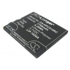 Аккумулятор для CLEAR IFM-910CW