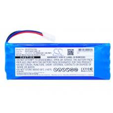 Аккумулятор для SOUNDCAST OUTCAST ICO410