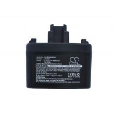Аккумулятор для MAX REBAR RB650