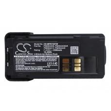 Аккумулятор для MOTOROLA DP4000