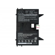 Аккумулятор для LENOVO Thinkpad X1 Helix Tablet PC
