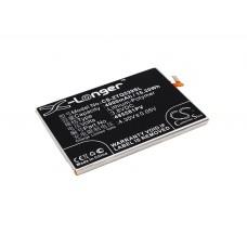 Аккумулятор для ZTE Q529