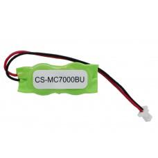 Аккумулятор для сканера штрих-кода SYMBOL MC70