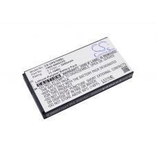 Аккумулятор для сканера штрих-кода UNITECH PA700