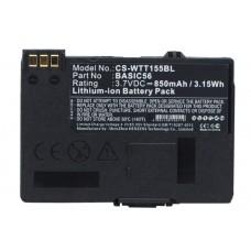 Аккумулятор для WAY SYSTEMS MTT 1500