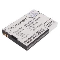 Аккумулятор для LOCKTEC WP04