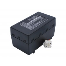 Аккумулятор для SAMSUNG NaviBot SR8940